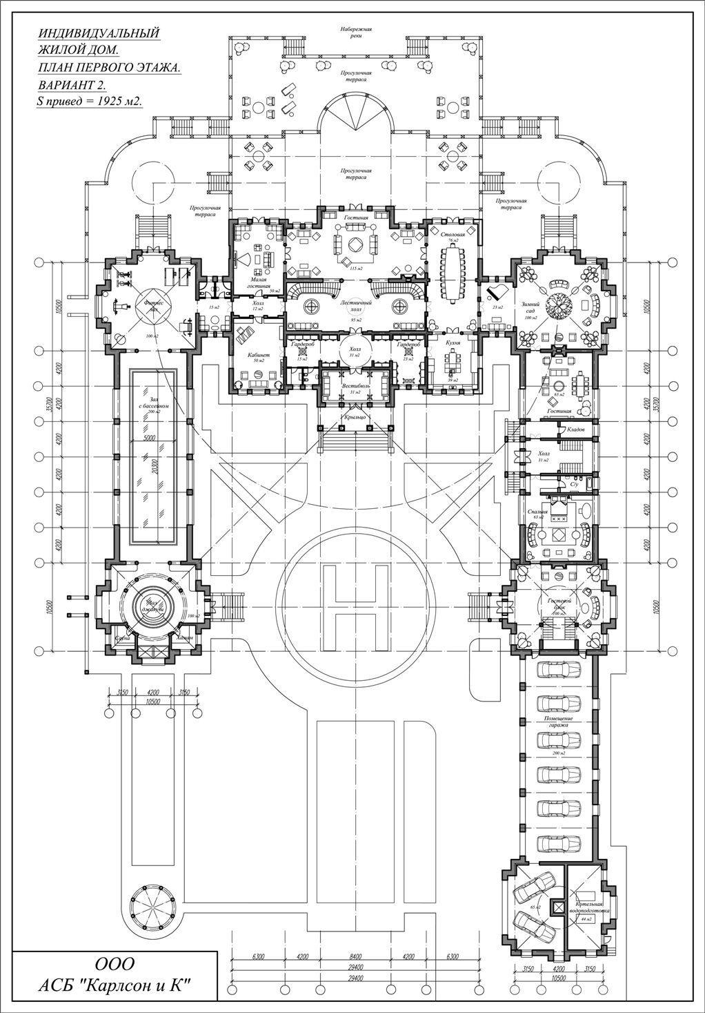 Burj Khalifa Mansion Floor Plan Luxury House Plans Mansion Plans