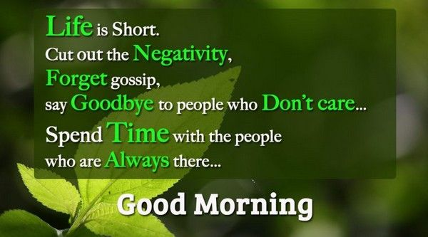 150 Unique Good Morning Quotes And Wishes Good Morning Quotes Morning Inspirational Quotes Good Morning Messages