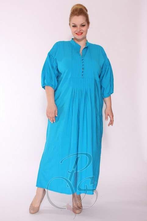 Платье бохо для полных женщин