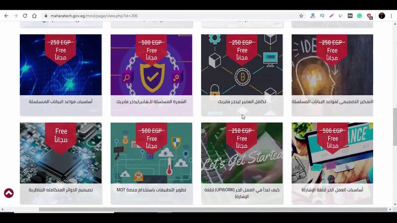 موقع كورسات اون لاين مجانا عربي موقع مهارة تك Lilo Free Pandora Screenshot