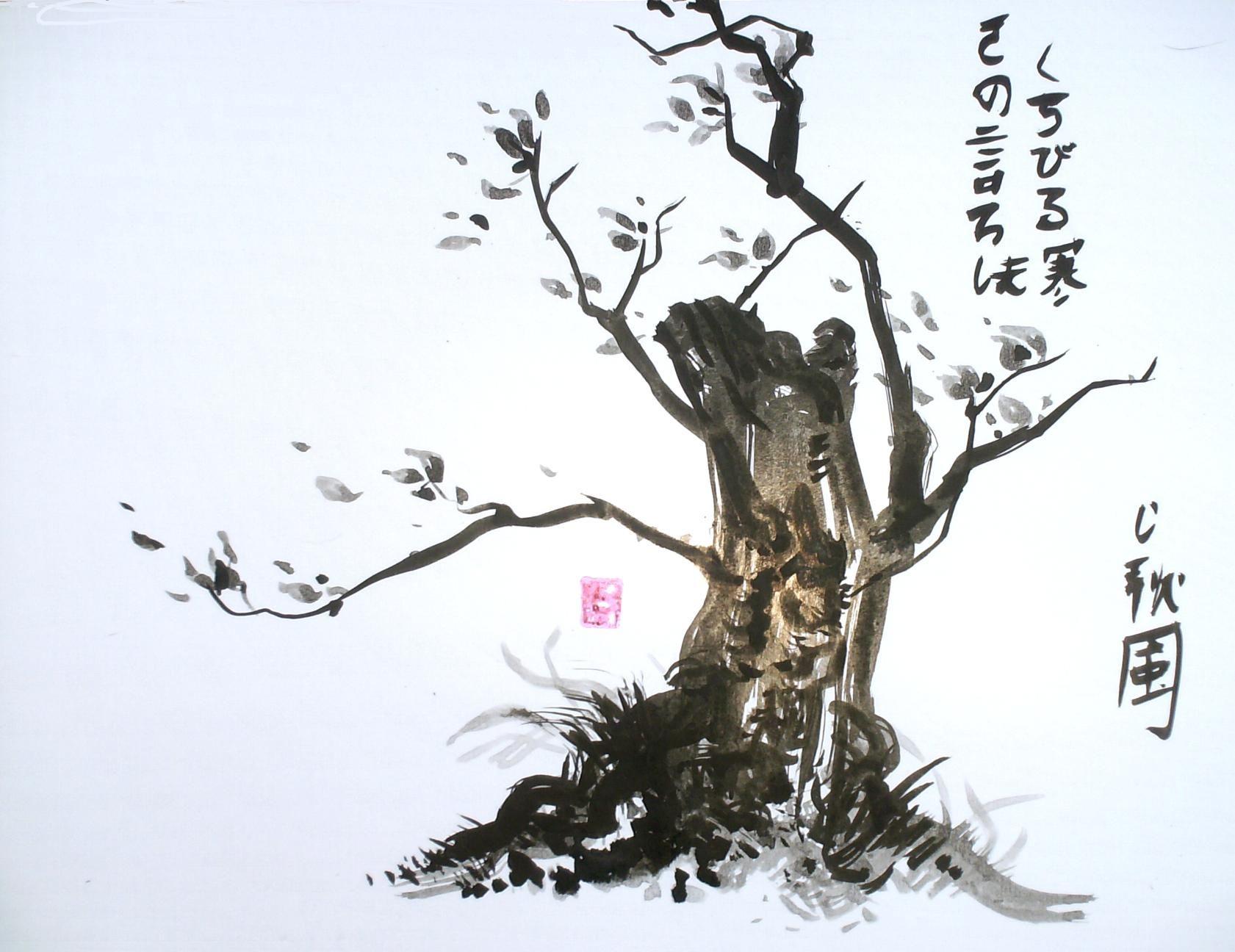 Arbre estampe id e la voix des arbres - Dessin arbre japonais ...
