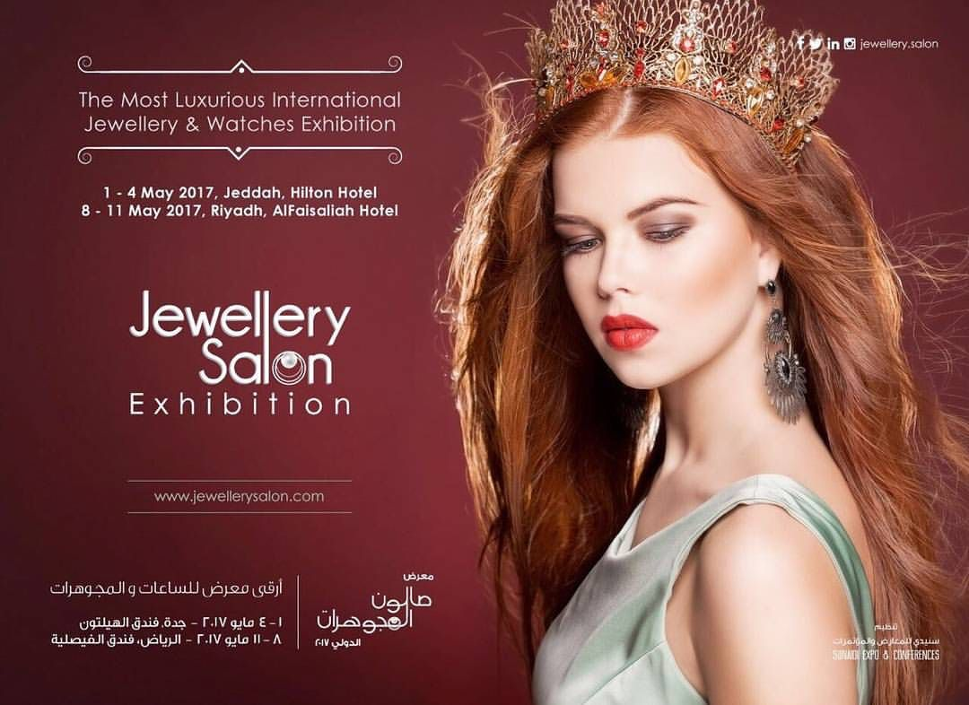 Jewellery Salon Exhibition 2017 The Most Luxurious Jewellery Watches Exhibition In Saudi Arabia It Is An An Jewellery Exhibition Salons International Jewelry