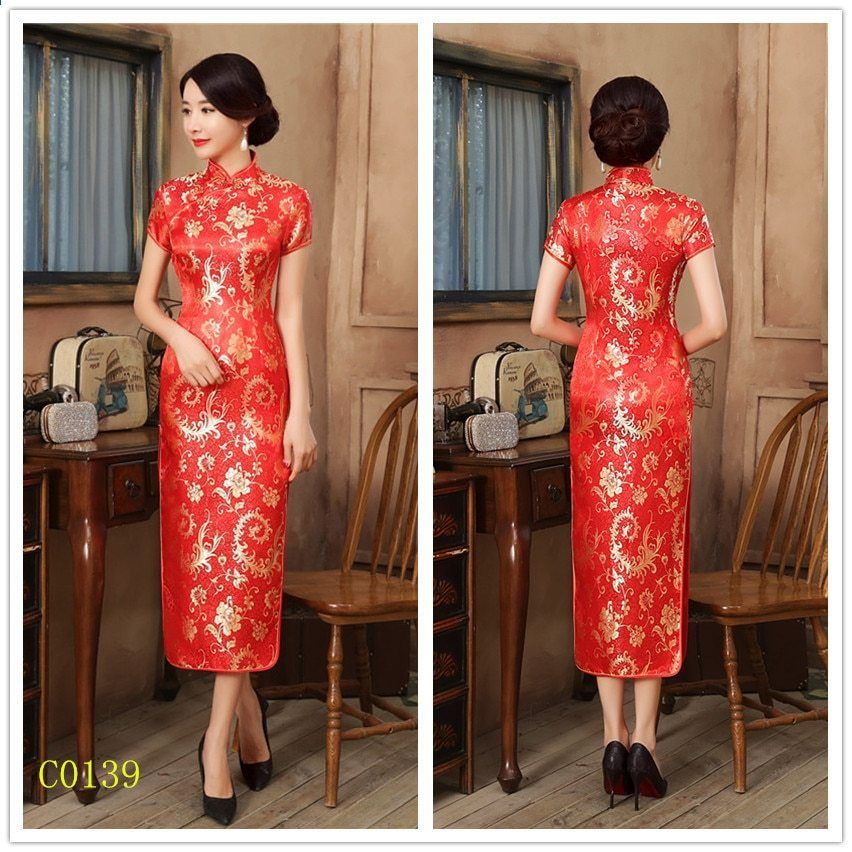 a638216b7e19 Chinesisches traditionelles Cheongsam Frauen Silk Satin Red Phoenix langes  Kleid