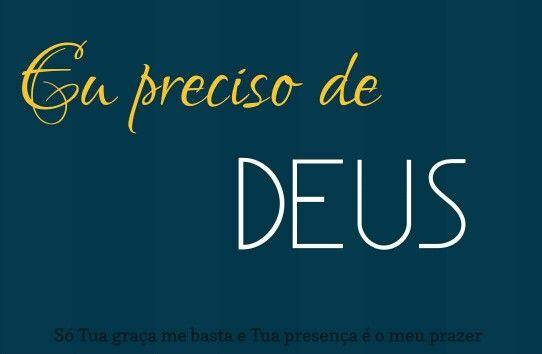 Preciso de Deus