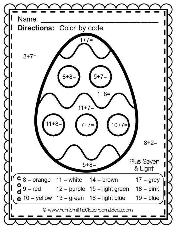 #Easter Addition and Subtraction Facts - Color Your ...