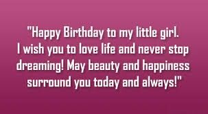 Happy 1st Birthday My Baby Birthday Quotes For Daughter