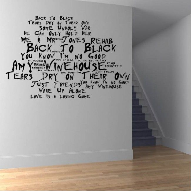 Back To Black Wall Art Amy Winehouse Amy Winehouse Black Wall