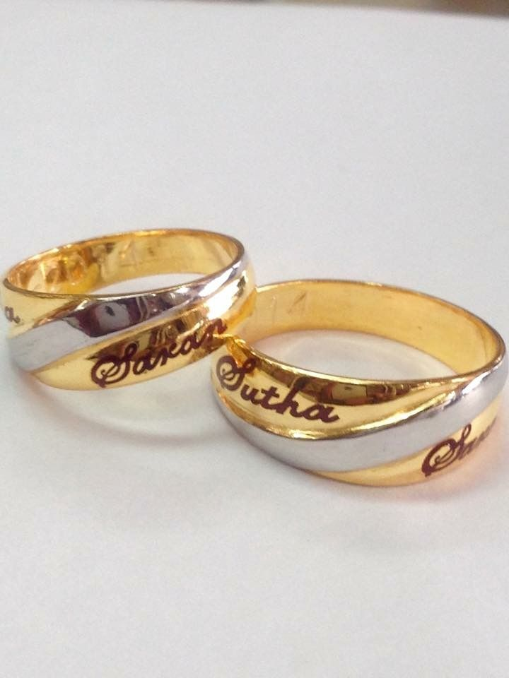 Pin By Nabendu Chanda On Jewellery Engagement Rings Couple Gold Rings Jewelry Couple Wedding Rings