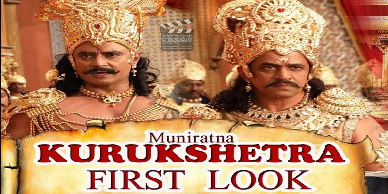 Kurukshetra full movie in hindi mp4 download