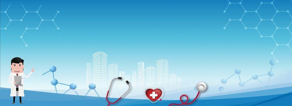 الطبية والأمن والعلوم والتكنولوجيا والصحة والعافية الخلفية لافتة الزرقاء بسيطة والرعاية الصحية راية سلامة الرعاية Home Decor Decals Banner Medical