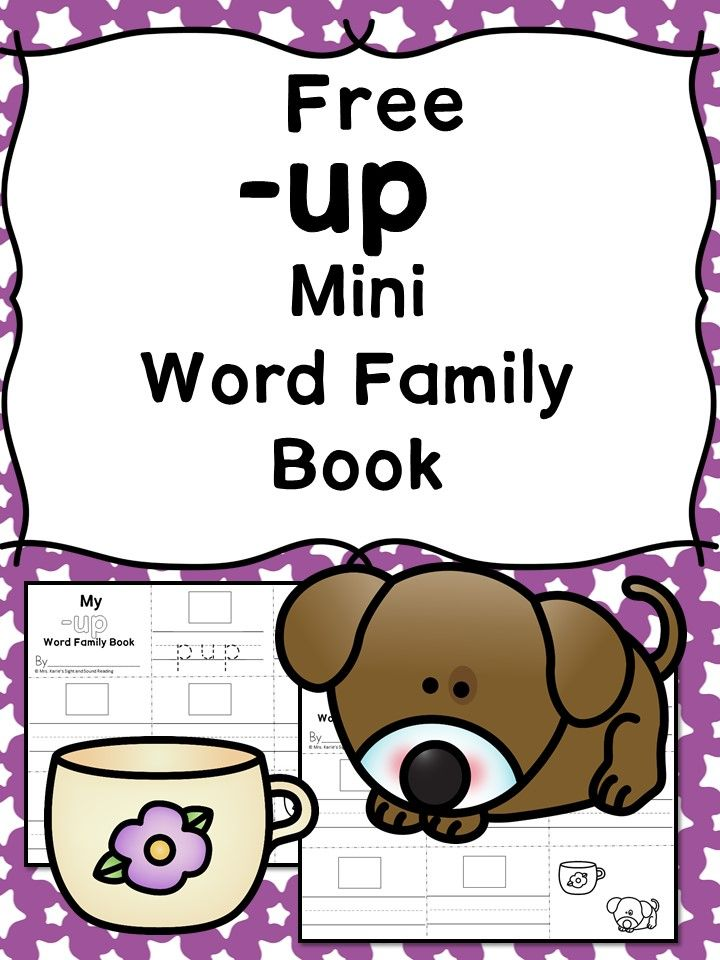 Printable Worksheets word families worksheets kindergarten : UP CVC Word Family Worksheets -Make a word family book! | Cvc word ...
