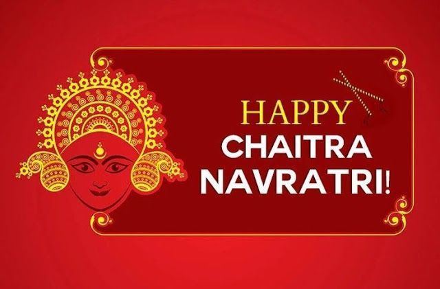 Latest New Happy Navratri Wishes | Mata Ji Wallpaper | WaoFam #navratriwishes Latest New Happy Navratri Wishes | Mata Ji Wallpaper | WaoFam #navratriwishes Latest New Happy Navratri Wishes | Mata Ji Wallpaper | WaoFam #navratriwishes Latest New Happy Navratri Wishes | Mata Ji Wallpaper | WaoFam #navratriwishes