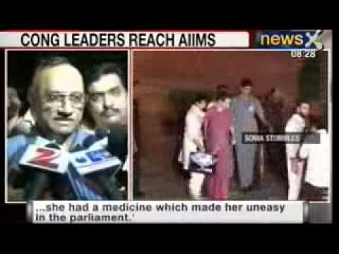 NewsX: Sonia Gandhi discharged after test in AIIMS