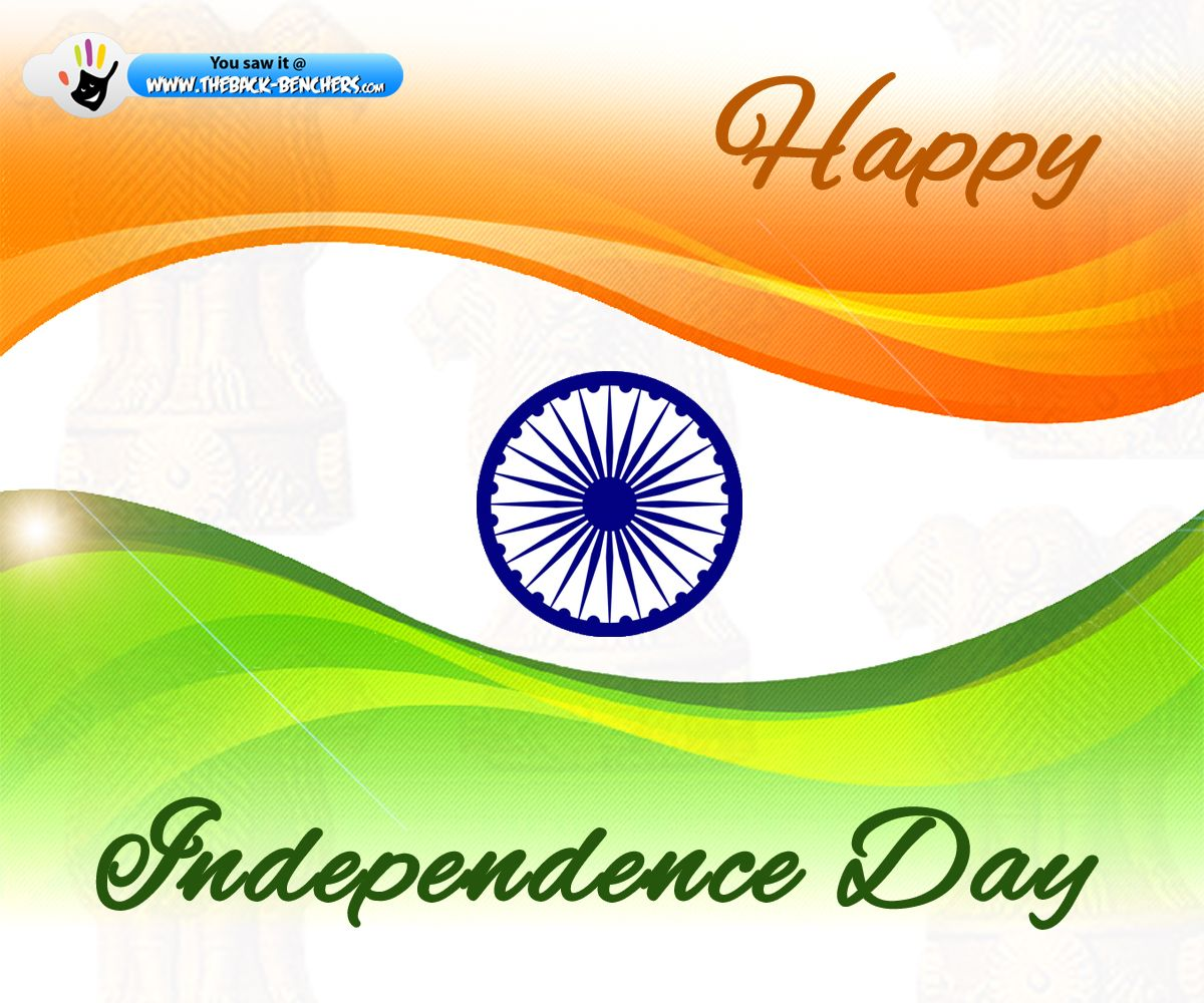 Happy Independence Day 3d Images Happy Independence Day Wallpaper Happy Independence Independence Day Wishes
