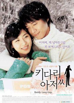Daddy Long Legs Daddy Long Korean Drama Korean Drama Online