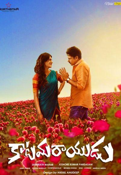 Meri Pyaari Bindu man full movie download in hindi 720p