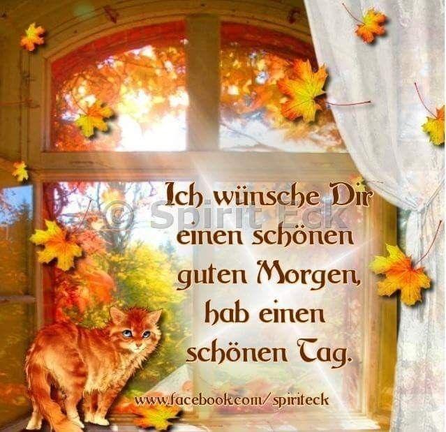 Herbst Guten Morgen Guten Morgen Gruss Und Guten Morgen