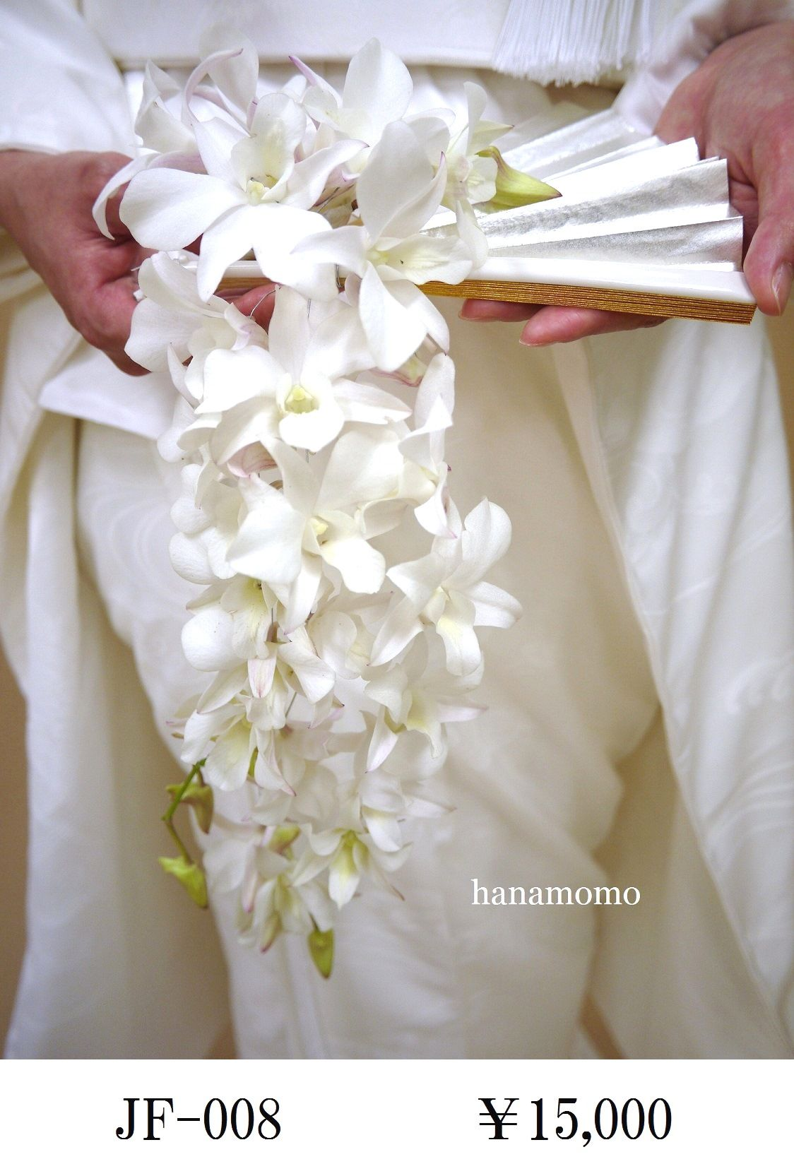 Japanese wedding bouquet. I just like the hanging flowers in this ...