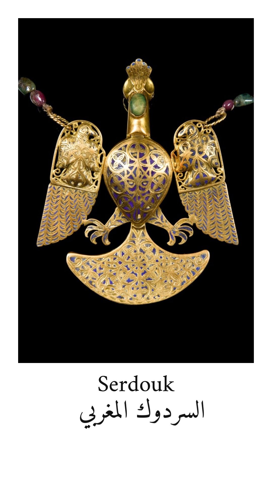 Moroccan Necklace Serdouk In 2020 Moroccan Necklace Perfume Bottles Gold