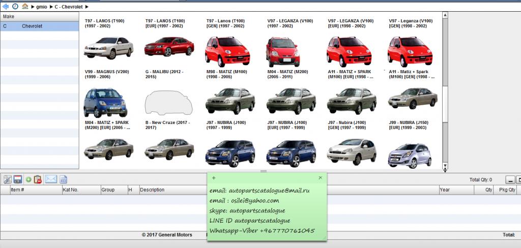 Chevrolet Korea Epc Gm Daewoo Epc 02 2020 Spare Parts Catalog Daewoo Chevrolet Parts Catalog