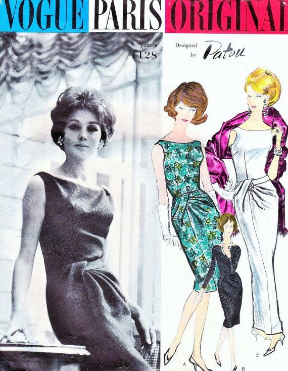60s Patou Evening Gown Cocktail Dress Pattern by SoVintageOnEtsy