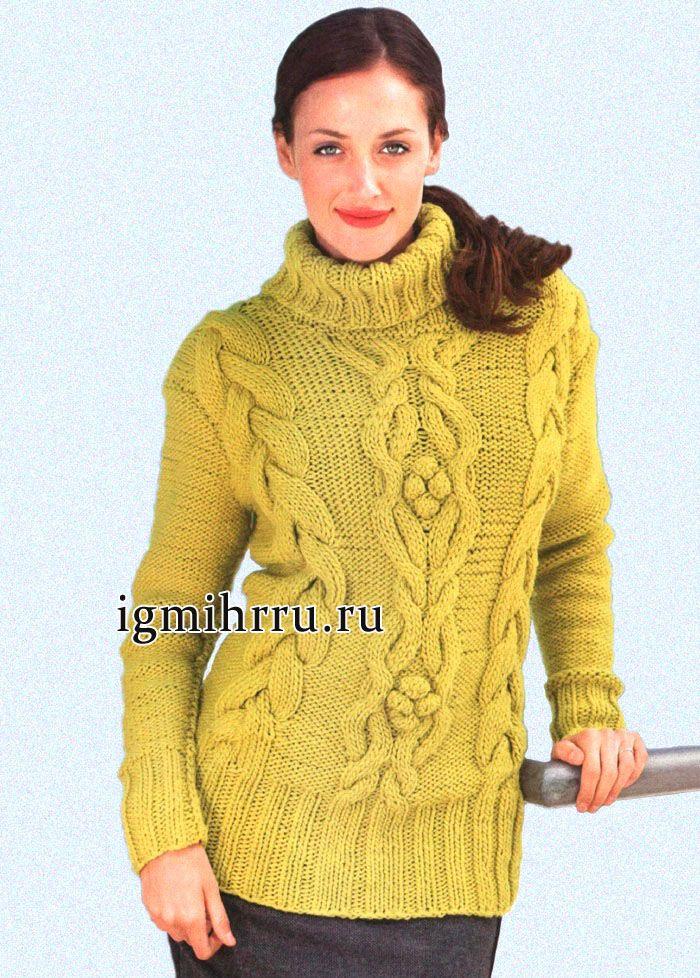 de7584ae200 Желто-зеленый свитер из мериносовой шерсти