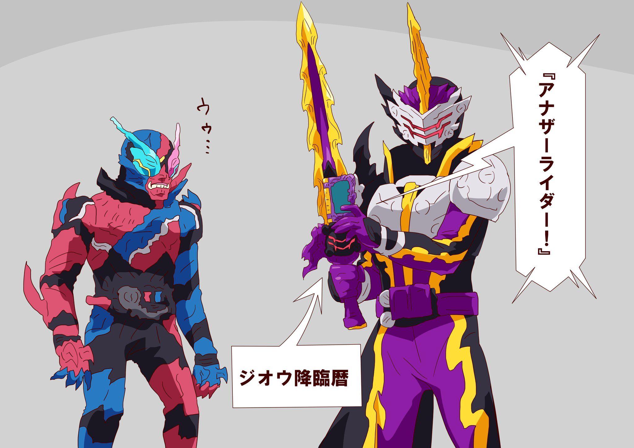 オトカム お仕事募集中 on twitter in 2021 kamen rider rider mecha anime