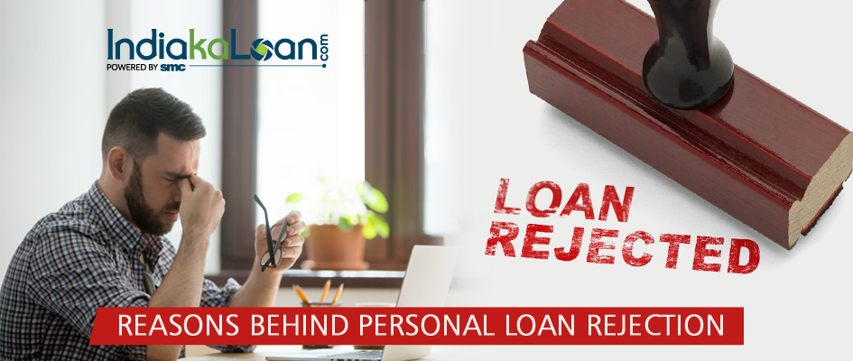 Most Common Reasons For Personal Loan Rejection Personal Loans Personal Loans Online Rejection