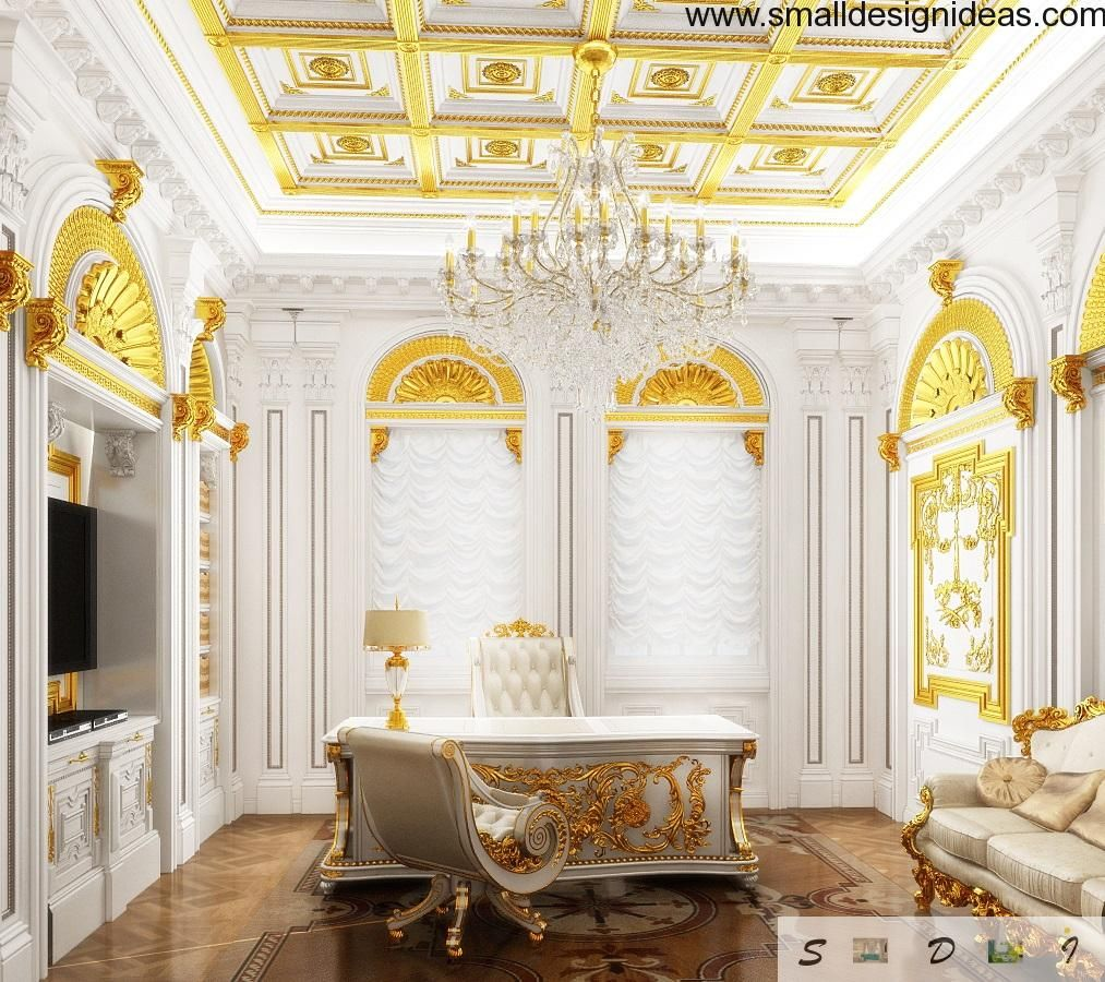Rococo Interior Design Style With Images Interior Design