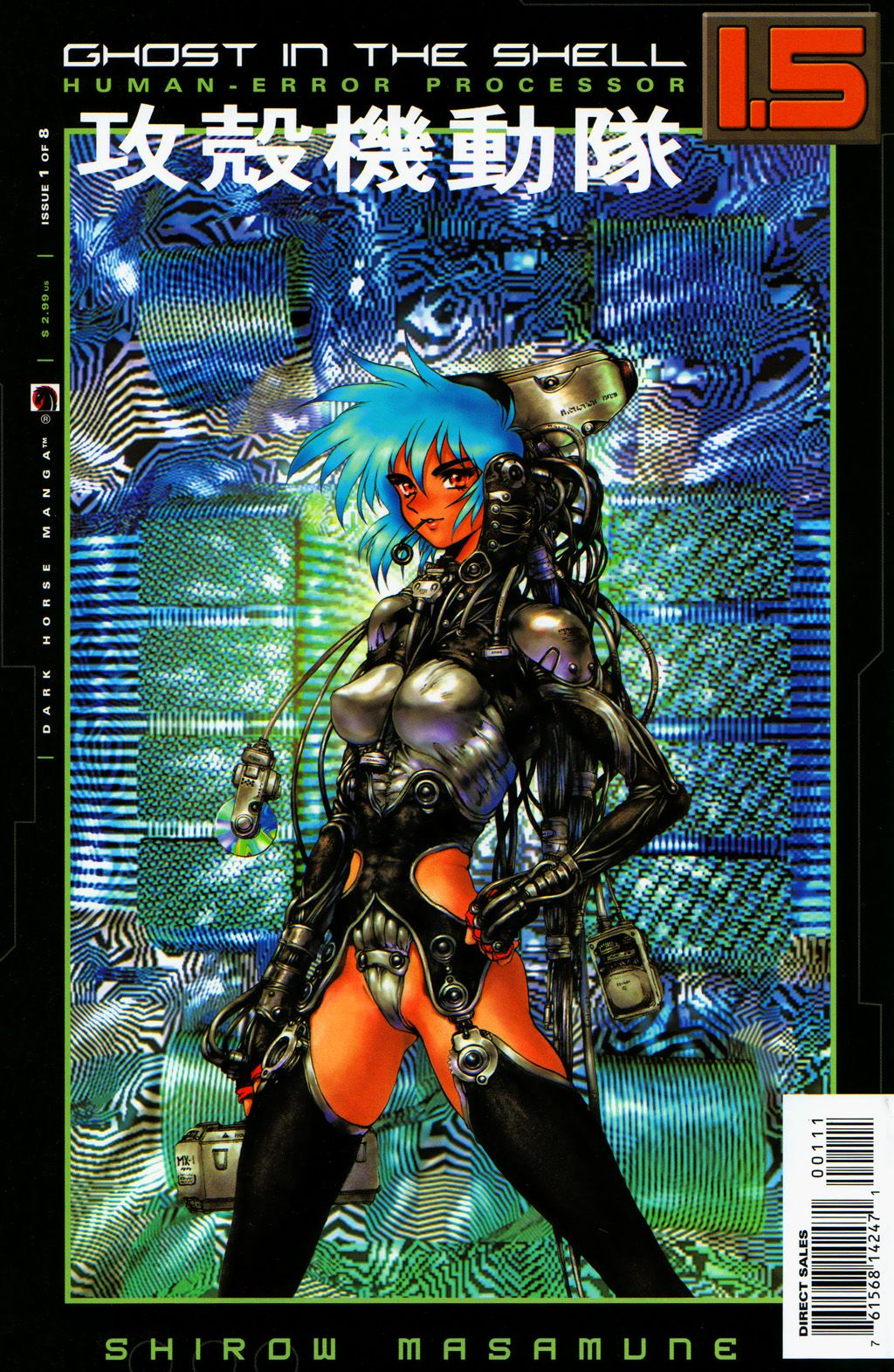 Ghostonthenet Ghost In The Shell Masamune Shirow Ghost