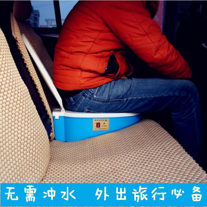 Travel Car Toilet Mobile Vehicle Emergency Toilet Toilet Portable Toilet Exhaust Odor Without Flushing Portable Toilet Car Travel Prius Car