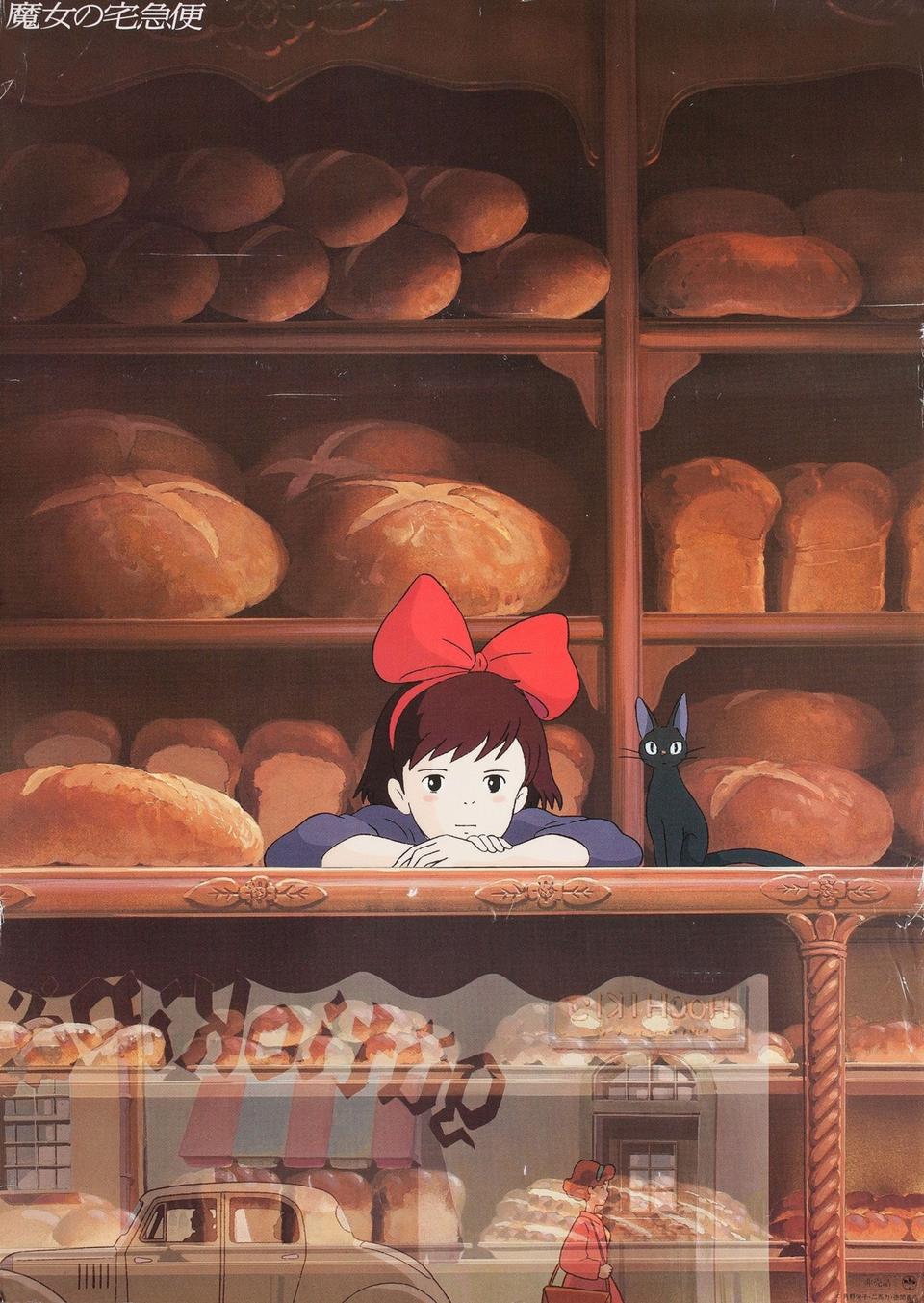 Kiki's Delivery Service (1989) [1800 × 2537] Japanese poster
