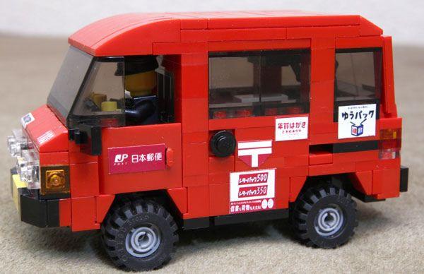 LEGO MOC JP Postal van Ver1.7(画像あり) | レゴ, レゴ 車, 車輛