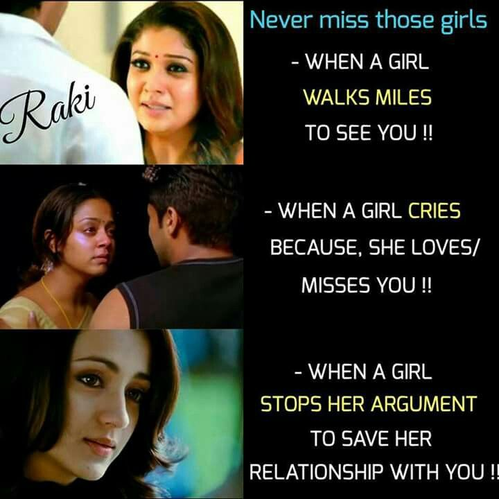 Never Miss Those Girls Romantic Song Lyrics Best Friend Quotes True Quotes