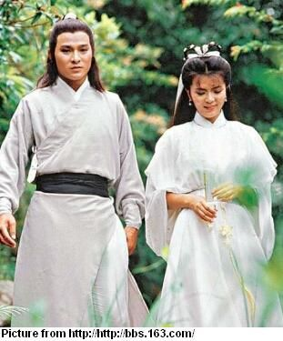 Legend of condor heroes 1983 full episodes | The Legend of the