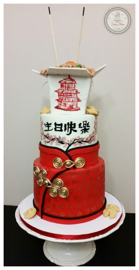 cakes Asian themed wedding