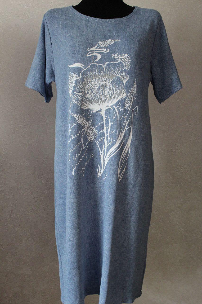 e3a85874f1f Платье женское цветок светлое  продажа