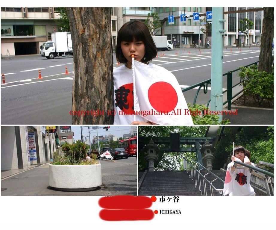 Tokyo rising sun girls  YUKINO×ICHIGAYA
