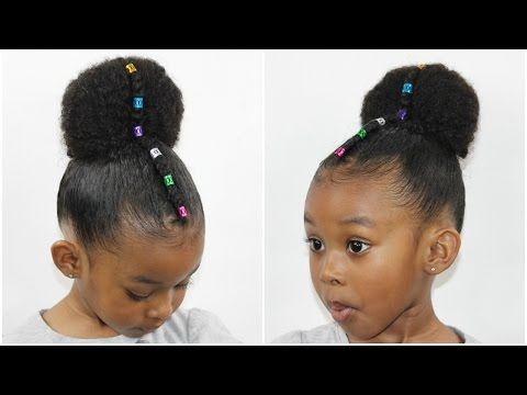 Rainbow Bun With Cornrow Cornrow Hairstyles Videos And Girl - Hairstyle bun videos