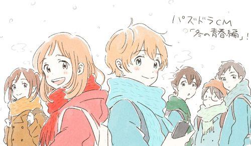 パズドラcm第二弾 冬の青春編 に登場する 赤いマフラーの女の子 ユキホちゃん のキャラクター原案をやらせて頂きました とっても可愛くて素敵なcmです ぜひご覧ください anime boy zeichnung susse kunst anime