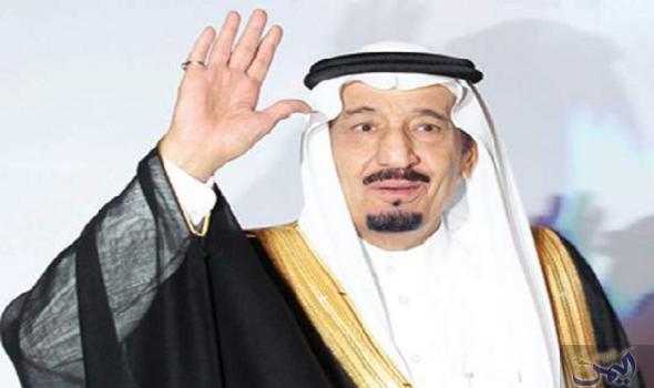 الملك سلمان بن عبدالعزيز آل سعود Png
