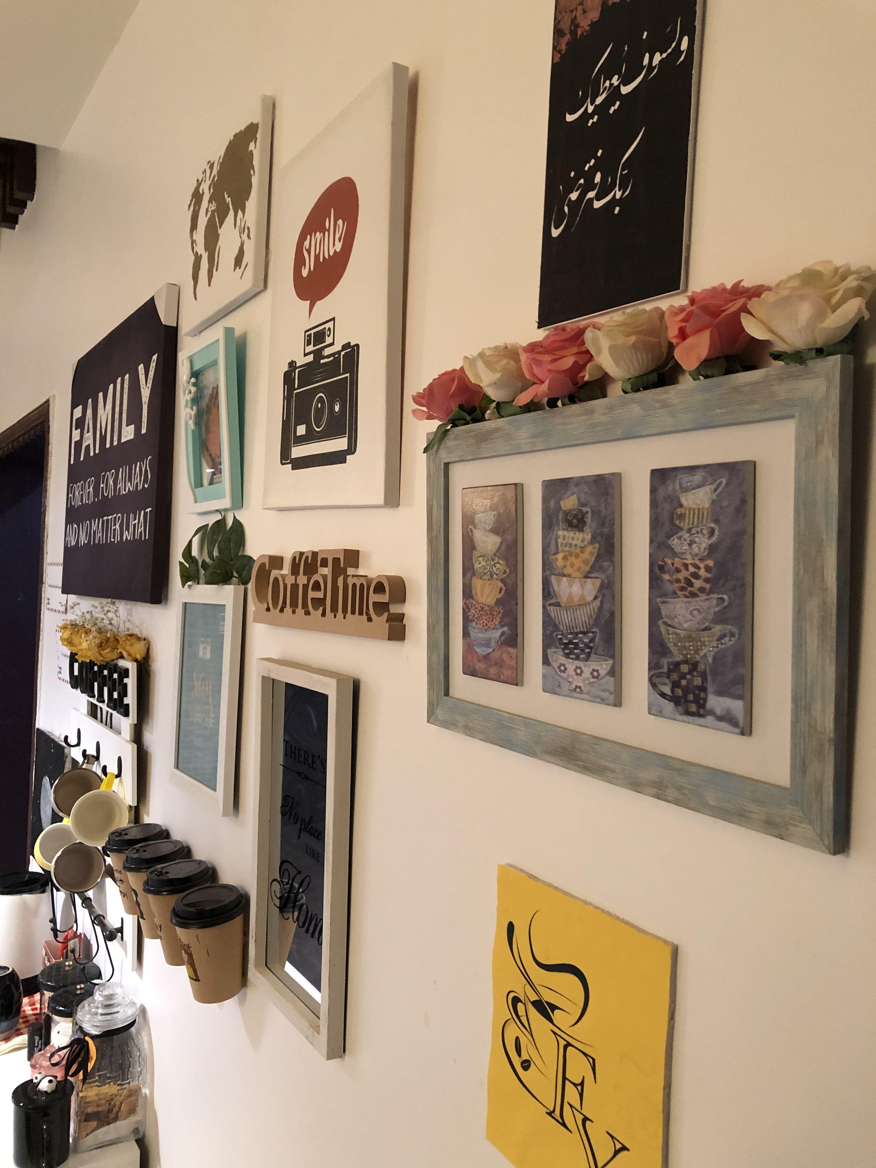 لوحاتي في ركن القهوة Decor Gallery Wall Coffee Corner