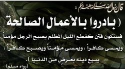 محور رمضان 1435هـ Ramadan Calligraphy Islam