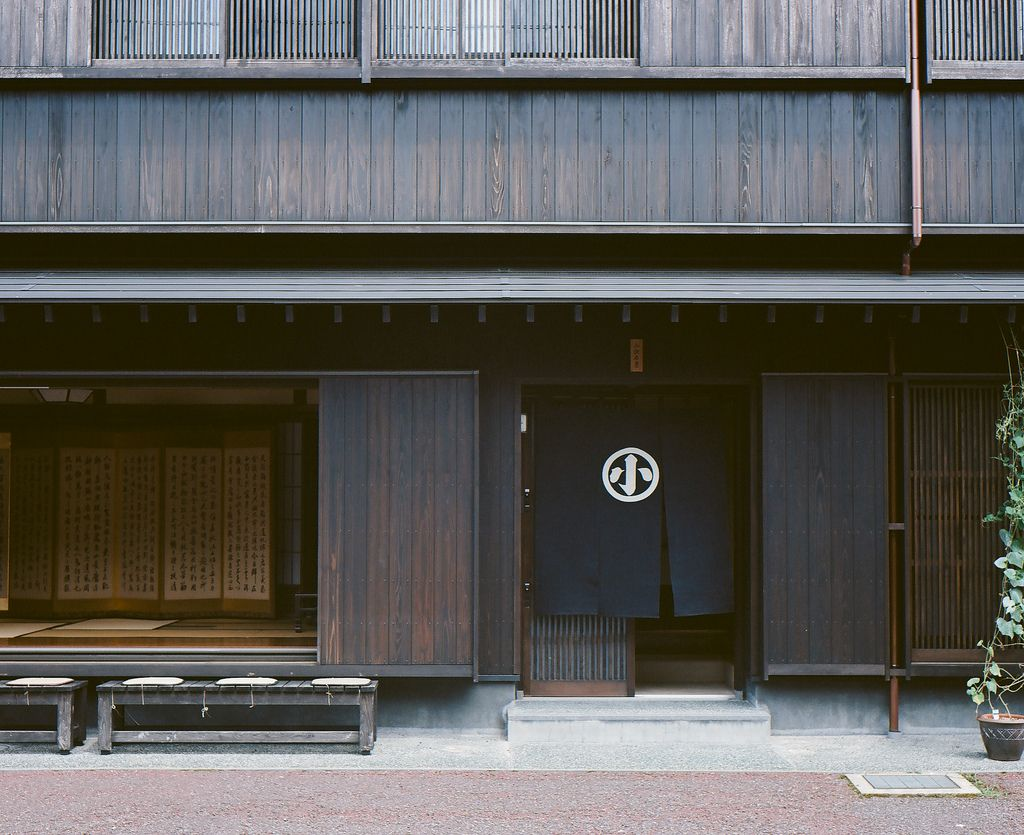 https://flic.kr/p/a7P2rU | Niigata #1 新潟市文化財 旧小澤家住宅 | 新潟市文化財 旧小澤家住宅