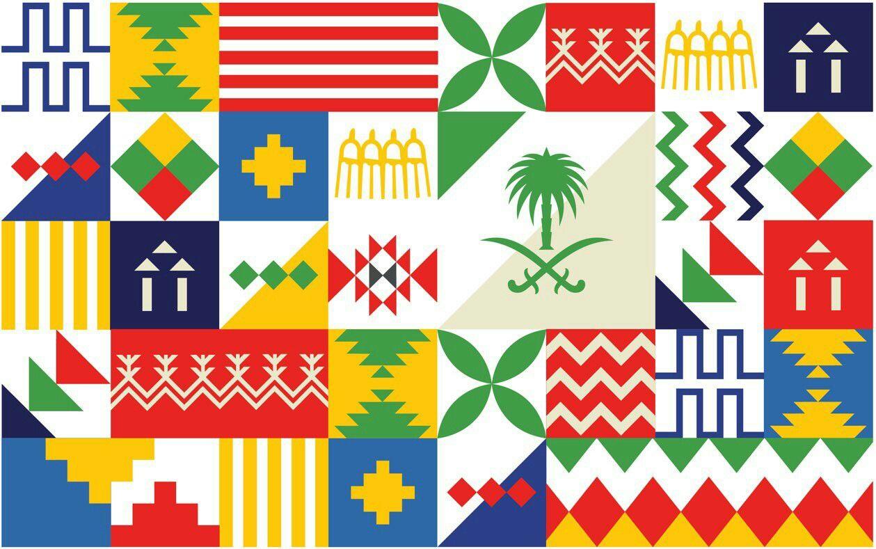 اليوم الوطني 89 Wallpaper Design Pattern Diy Art Painting Print Stickers