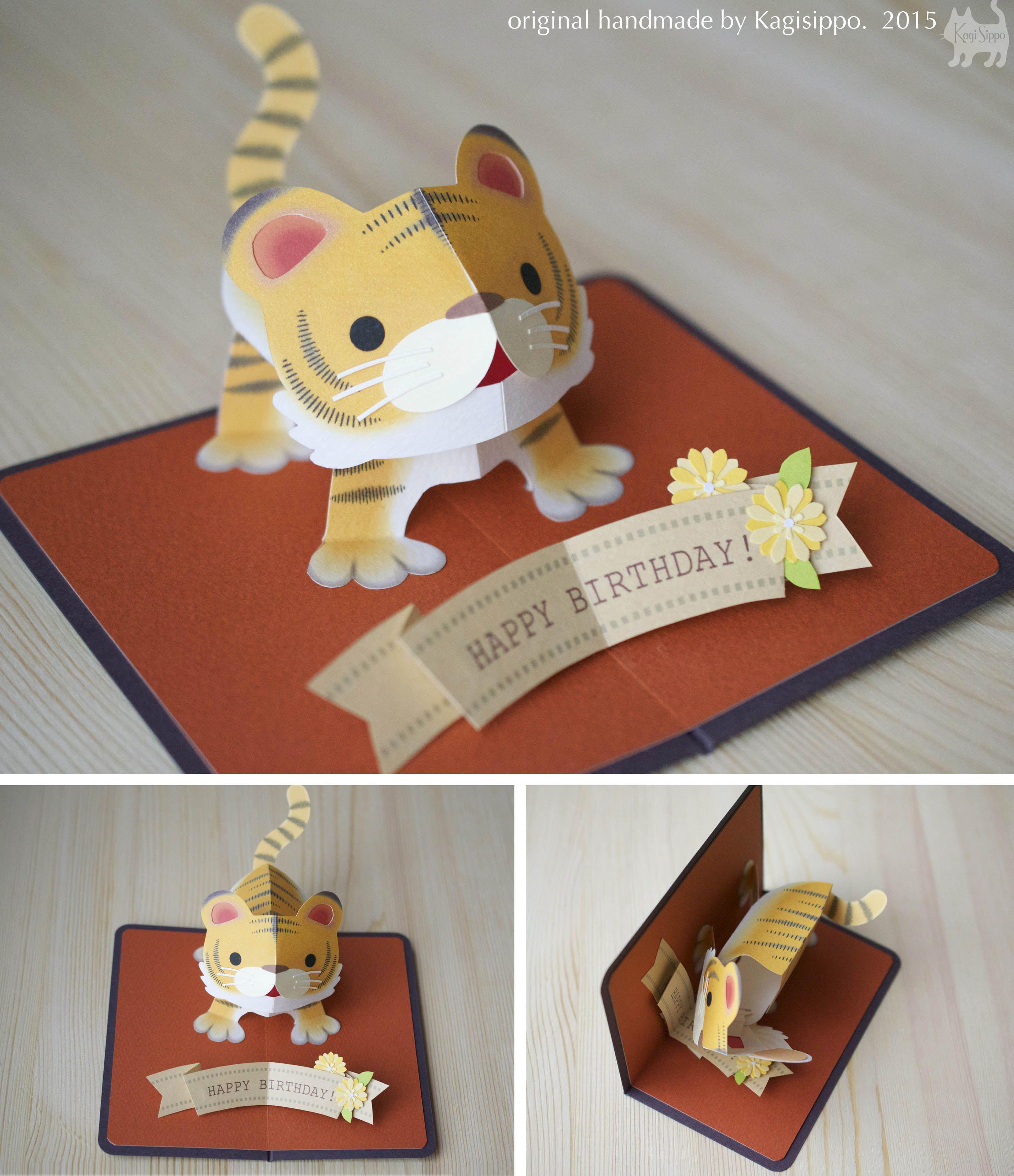 Pop Up Birthdaycard Tiger Original Handmade By Kagisippo Cards
