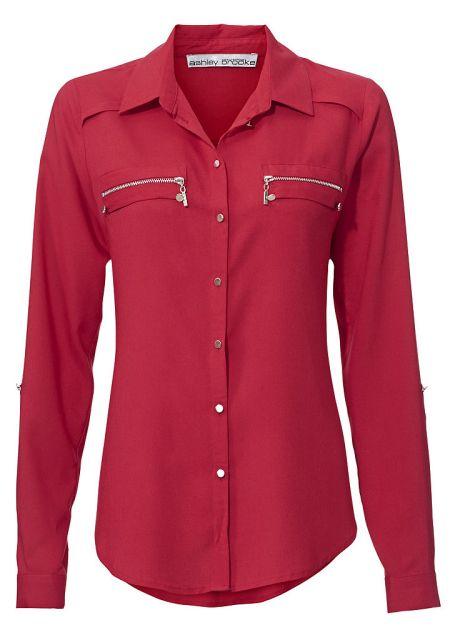 Блузка цвет: коралловый арт: 7184263 купить в Интернет магазине Quelle за 3099.00 руб  - с доставкой по Москве и России