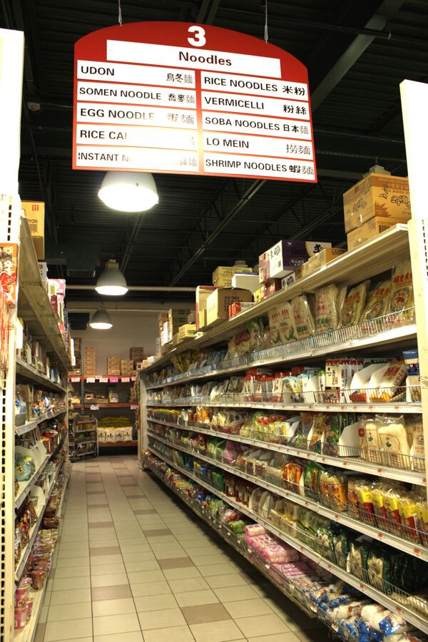Navigating a Chinese Grocery Store | Food Stores | Chinese