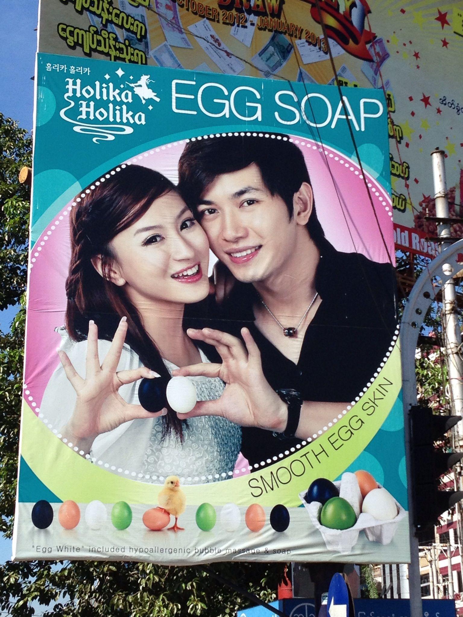 Wunderbare Werbung aus Myanmar