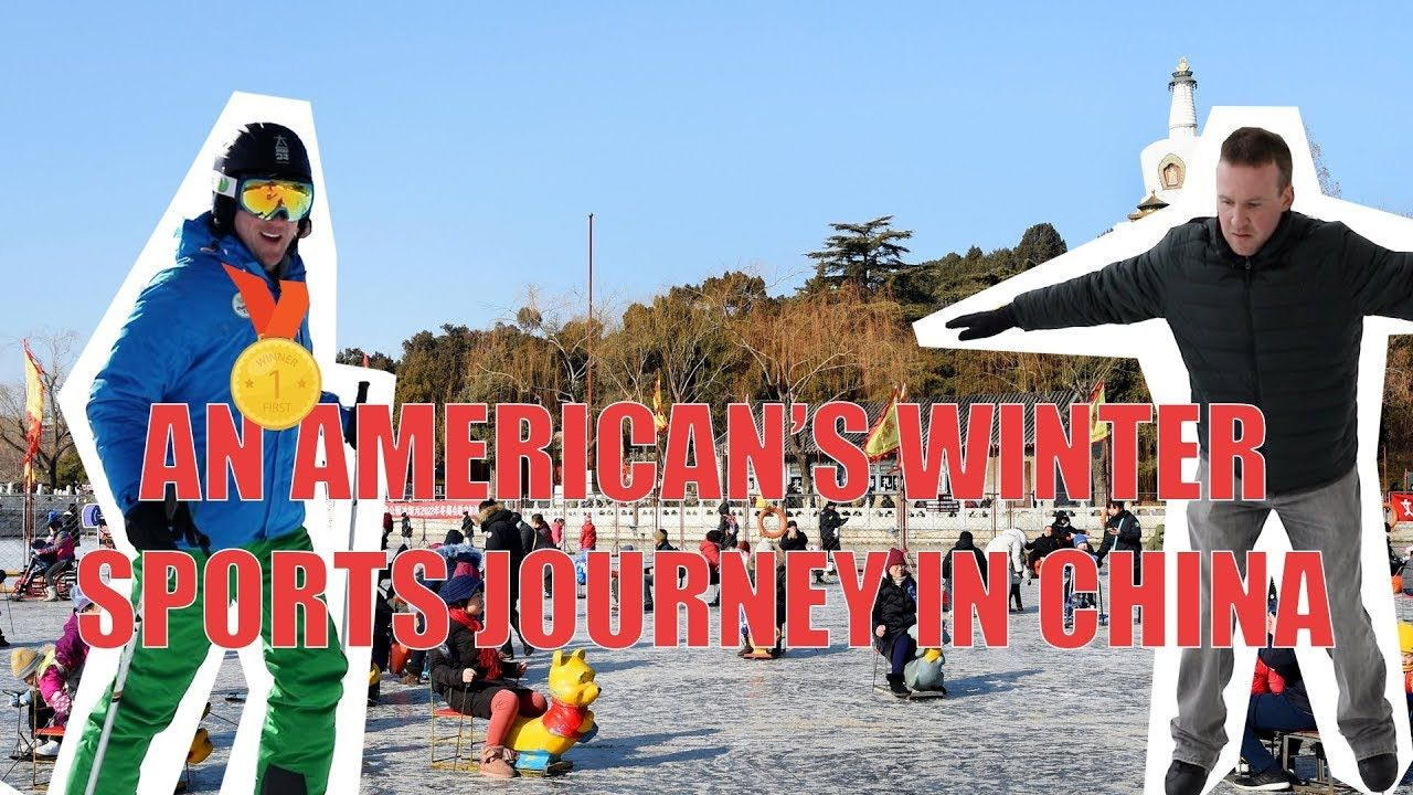 Can a random American guy win gold at 2022 Beijing Winter